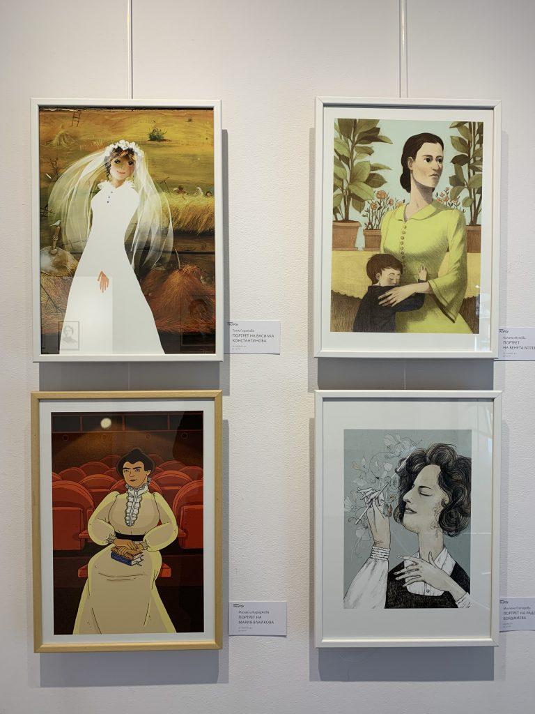 история в портрети: 40 истории, 40 портрета