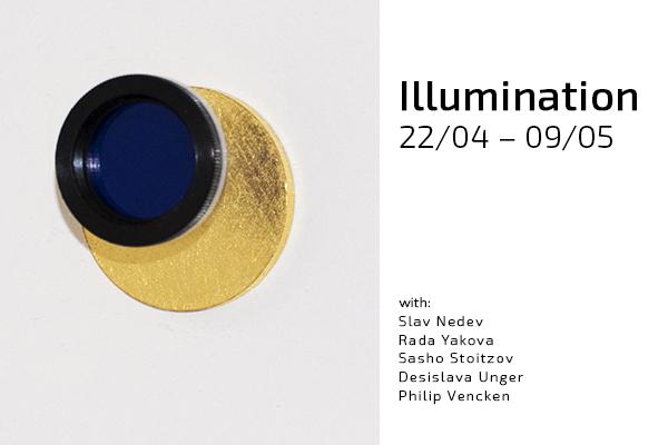 """""""Илюминейшън"""" – онлайн търг на 5new, посветен на жълтия цвят"""