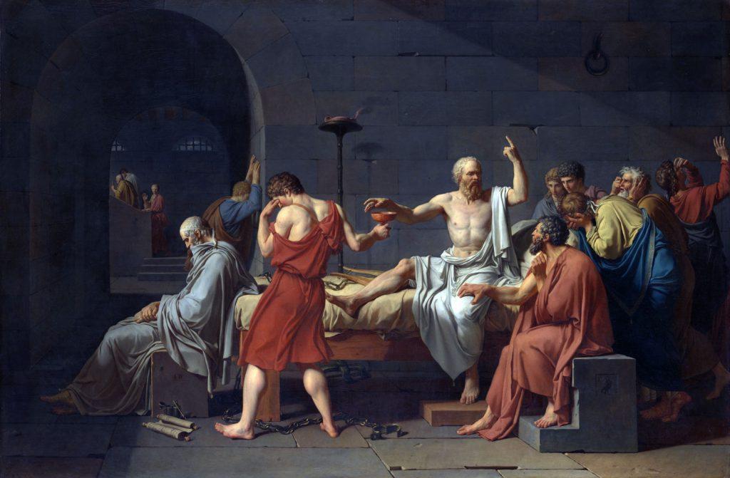 Есхил Софокъл Еврипид